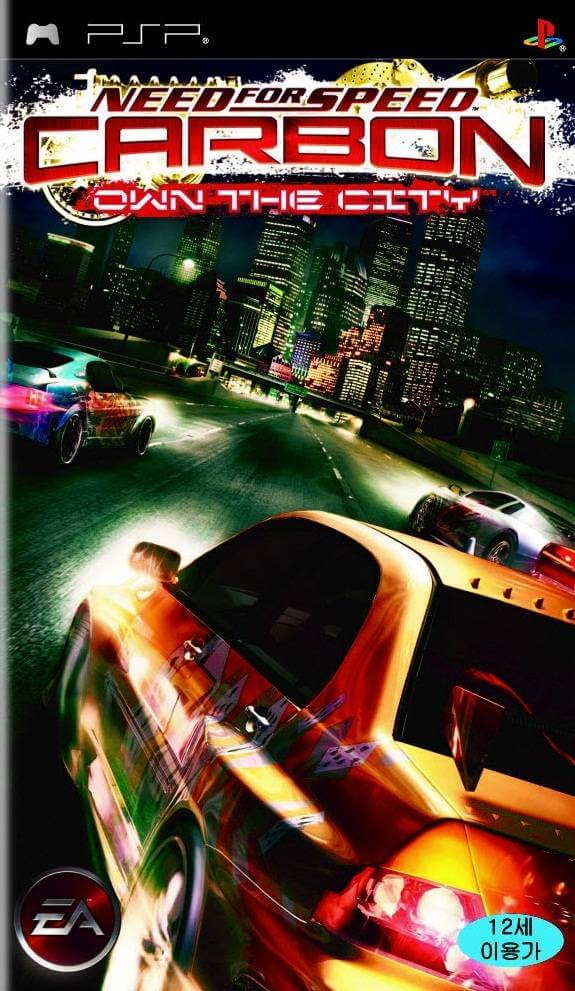 Need For Speed Carbon Own The City Psp Rom Iso Download