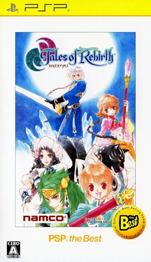 Tales Of Rebirth Psp Rom Iso Download