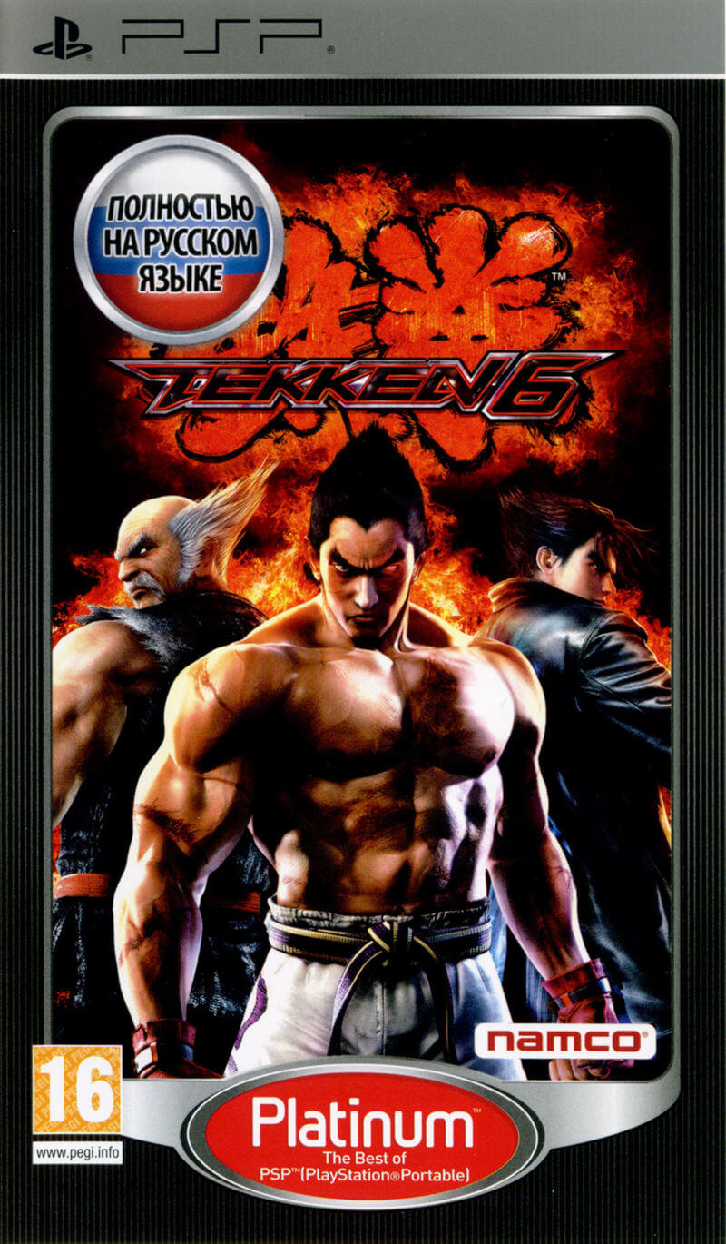 Tekken 6 Psp Rom Iso Download
