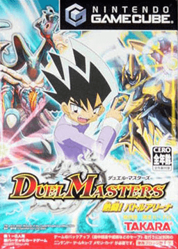 Duel Masters Ps2 Rom Iso Playstation 2 Game