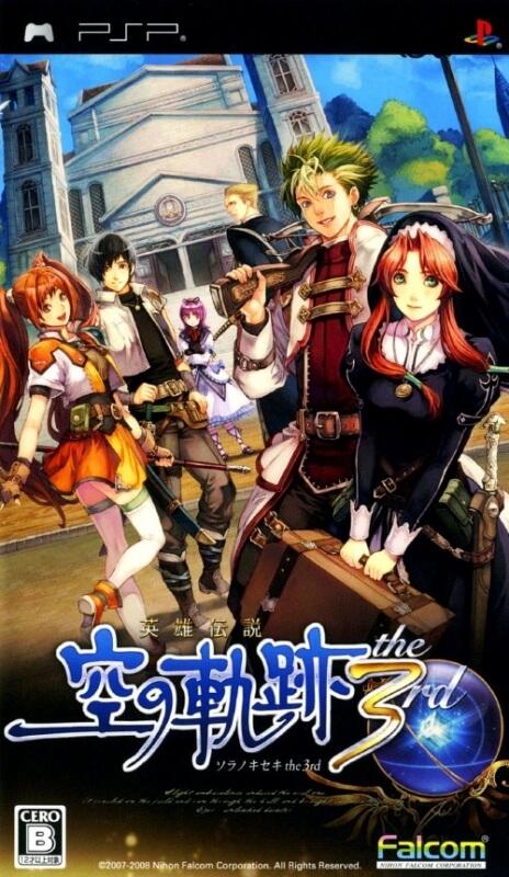 Eiyuu Densetsu Sora No Kiseki The 3rd Psp Rom Iso Download