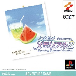 Tokimeki Memorial 2 Substories Dancing Summer Vacation Psx Rom Iso Playstation 1 Game Download