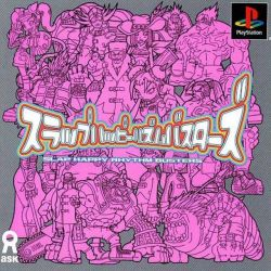 Slap Happy Rhythm Busters Psx Rom Iso Playstation 1 Game