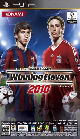 World Soccer Winning Eleven 2010 Psp Iso Roms Download